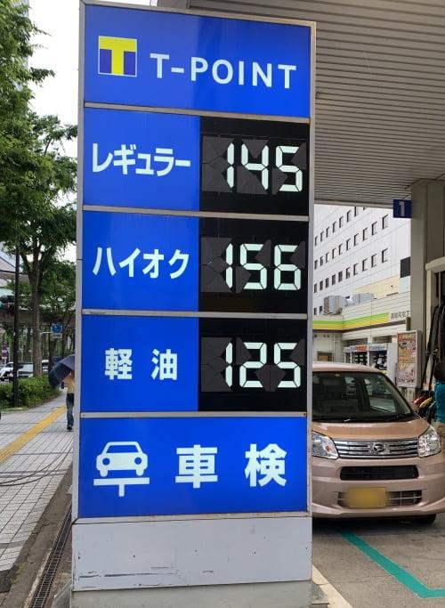 カーシェア距離料金とレンタカーガソリン代の比較