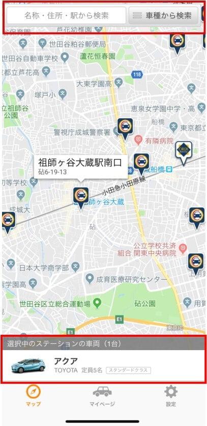 オリックスカーシェアスマホアプリ地図2