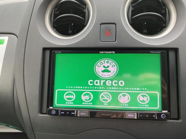 カレコカーシェアフィット車内カーナビ