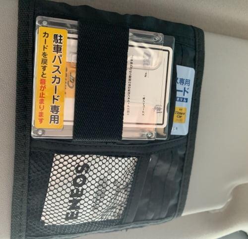 タイムズカーシェアシエンタ車内給油カード入れレシートあり