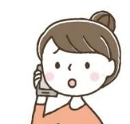 えり_電話