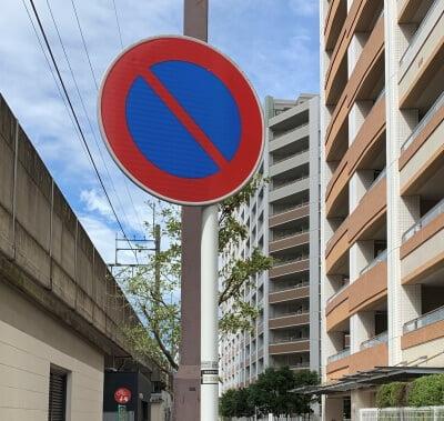 タイムズカー駐車違反にも注意