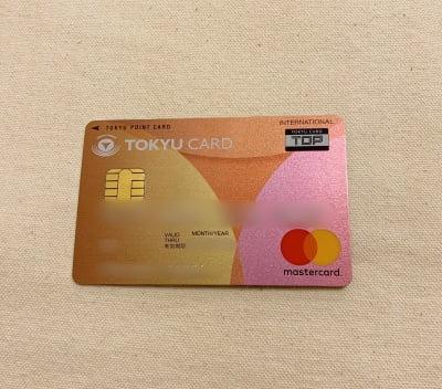 カレコクレジットカードポイント